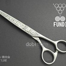 FUNDI GJ-TJ 超合金 7吋 or 7點五吋 平剪推剪專用刀 選購
