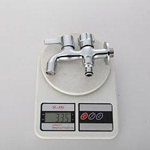 阿里家 洗衣機水龍頭雙用多功能一分二拖把池龍頭配件接頭一進二出雙控制