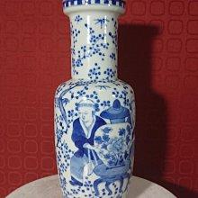 阿國的收藏˙˙大清康熙年製˙˙˙青花棒槌瓶