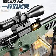 軟彈槍m24星之信仰大號狙擊軟彈槍98克ak男孩awm仿真兒童拉栓拋殼槍玩具