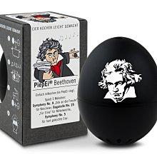 德國貝多芬彩繪音樂水煮蛋神器/彩繪音樂水煮蛋計時器 德國製