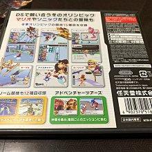 幸運小兔 NDS遊戲 NDS 瑪莉歐 音速小子 AT 溫哥華奧運 瑪利歐 索尼克 任天堂 2DS、3DS 適用 F5