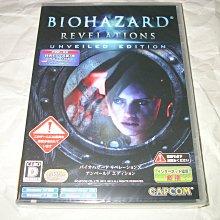 [全新現貨][JWIN] PC 惡靈古堡 啟示 Biohazard Revelations 日版 CPCS-01089