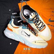 【RTG】NIKE REACT LIVE N354 米色 OFF WHITE靈感 標語 冰底 男鞋 DJ5206-103