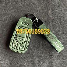真皮鎖匙套 A1 A2 A3 A4 Q2 Q3 Q7 TT 奧迪 Audi A5 A6 A7 A8 RS6 汽車鑰匙包