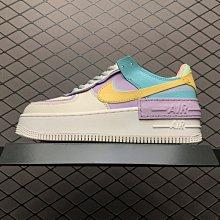 Nike Air Force 1 Shadow 馬卡龍糖果色 休閒運動 滑板鞋 CI0919-101 女鞋
