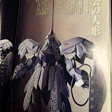 老公の絶版品@CAST 五星物語GK 二十年收藏日本購入絶版 1:100 BANGDOLL 破裂人偶 白件