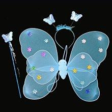 萬聖節 滿天星翅膀(3件套) 雙層蝴蝶翅膀 兒童節 舞會表演 演出道具 變裝秀 兒童大遊行【P220003】