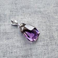 ☆采鑫天然寶石☆** 曜紫葡萄** 頂級天然紫水晶墜~ 原礦切面款~濃彩晶亮~珍藏