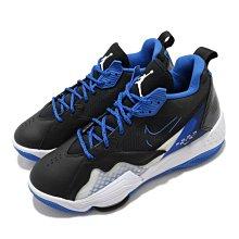 【E.P】JORDAN ZOOM 92 拼接 層次感 包覆 杜克 前掌氣墊 黑藍 籃球鞋 混血 男 CK9183-004