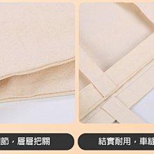 米卡洛客製 客製化 棉布袋 公版35寬*39cm高 飲料提袋 棉布袋 購物袋 環保袋