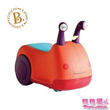 娃娃國【美國B.Toys 蝸牛叭噗(1Y)】幼兒乘騎玩具.練習方向感及平衡感