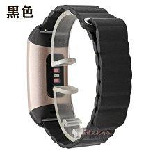 預購款-適用Fitbit charge3 4回環吸磁皮手錶帶 charge2運動替換腕帶男女