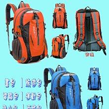 新款戶外登山包|書包|旅遊包|電腦包|商務包|雙肩包 大容量多層間隔置放物品 男女通用現貨供應