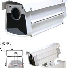 *網網3C*GV-CPT-SHR200    可搭配GV-單機型車牌辨識系統V3