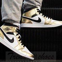 Nike Air Jordan 1 Mid AJ1 中幫 白金 液態金 潮流 運動 籃球鞋 DC1419-700 男鞋
