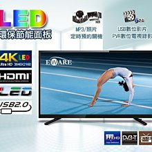 【電視拍賣】送壁架或HDMI線 全新 65型 2160P 4K LEDTV 液晶電視 3組HDMI2.0及2組USB端子