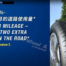 桃園 小李輪胎 固特異 EFG Performance 2 EFG2 225-45-17 節能 舒適胎 特價供應歡迎詢價