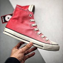 Converse All Star Pastels Hi 蜜桃 漸變 時尚 帆布 高幫 滑板鞋 女鞋 561722C