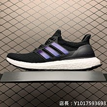 Adidas Ultra Boost  黑 紫 休閒運動 慢跑鞋 FW5692 男女鞋