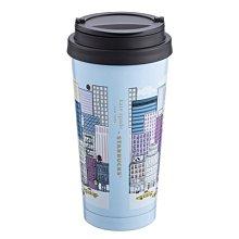 (琉璃生活) [星巴克]KATE SPADE城景不鏽鋼杯