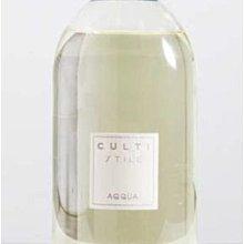 【正版.公司貨】CULTI Milano (補充瓶特惠組2瓶)1000ml Tessuto 義大利國寶 CULTI 香氛