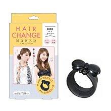 [霜兔小舖]日本代購 Lucky Trendy 捲髮器