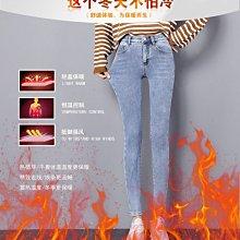丹寧鉛筆褲窄管褲 超彈力塑身加絨蓄熱保暖高腰顯瘦加厚牛仔褲 艾爾莎【TAE8626】
