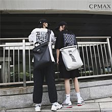 CPMAX 韓系戶外運動大容量背包 潮酷情侶背包 防水萬用背包 運動背包 背包 運動包 休閒後背包 斜背包 防水 O87