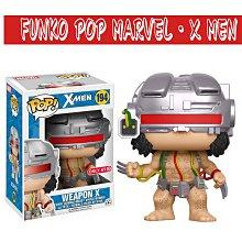 漫威 MARVEL X-MEN 戰警     FUNKO POP 美版搖頭公仔 現貨在台供應中 限定限量款