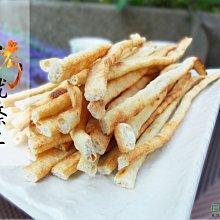 【炭烤魷條子】《易買健康堅果零嘴坊》它不僅好吃.還超古早味的說~邊吃邊回憶童年吧