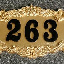 (((標示牌專家)))套房門牌 標示牌 飯店鑰匙牌  大降價