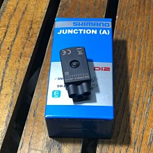(J.J.Bike) Shimano Dura-Ace Di2 SM-EW90-A Junction A(3孔) 電子變速系統