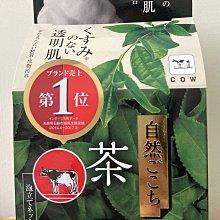 【佩佩的店】COSTCO 好市多 COW 日本 牛乳石鹼 自然派洗顏皂 香皂 肥皂 80公克/顆 綠茶配方 新莊可面交