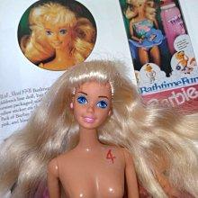 美泰兒1990沐浴樂趣 老芭比 芭比娃娃 早期芭比 骨董芭比 古董芭比 懷舊芭比 復古芭比 絕版芭比 芭比娃娃 中古芭比