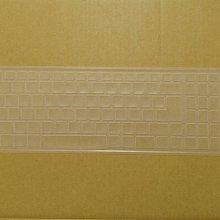 ACER PH315-52,AN715-51 鍵盤膜 宏碁 保護膜