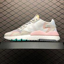 Adidas Nite Jogger 2019 Boost 灰白粉 反光 復古 時尚 休閒運動慢跑鞋 EF8721 女鞋