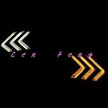 涔峰CF☆(野馬)HONDA 本田 HR-V HRV 小改款 專用 日行燈 雙色日行燈 晝行燈 方向燈 轉向燈