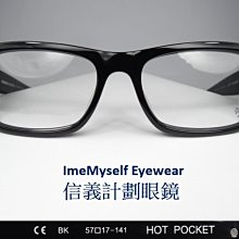 Chrome Hearts HOT POCKET 克羅心 公司貨 日本製 方框 可配 近視 老花 眼鏡 抗藍光 濾藍光
