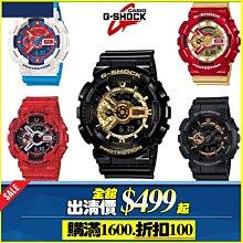 Casio G-SHOCK GA-110 多功能機械錶 電子手錶 情侶款運動手錶 防水時尚腕錶 學生手表 自動機械錶