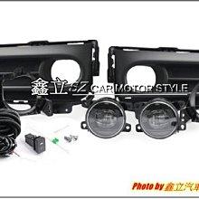 ※ 鑫立汽車精品 ※ CRV5.5 CRV 20-21年 原廠型 副廠件 LED 霧燈 LED霧燈 LED總成件