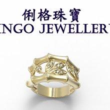 俐格鑽石珠寶批發 14K金 鑽石造型戒指 線戒 婚戒指鑽戒台女戒 款號RT3065 另售GIA鑽石裸鑽