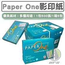 Paper One 影印紙 70磅 500張 電腦紙 A4 傳真紙 列印紙 台灣公司附發票 現貨供應中![OTW006]