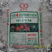 【肥肥】16 台肥 4號 即溶複合肥料 促進植物開根、花芽分化開出數量多且漂亮的花10kg。