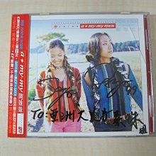 電台專用宣傳版/SAYA.RAYA親筆簽名/有署名/a.my-my阿妹妹-想think/附側標/豐華唱片1999