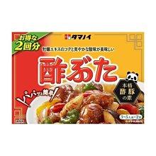 +東瀛go+ TAMANOI 糖醋肉風味調味料 90g 2袋入 拜拜 糖醋調味素 日本進口 調味粉