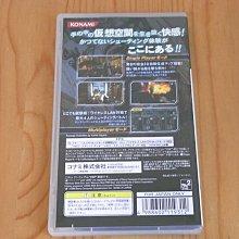 【小蕙館】PSP~ CODED ARMS 武裝駭客 (純日版)