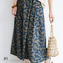 haco! 21春夏新色 民族蠟染風格印花 純棉長裙 (現貨款特價)