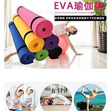 瑜珈墊|EVA高彈力瑜珈墊,居家運動隨時可用,密集的蜂巢式發泡款,彈力佳!含綁帶