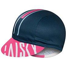 BAISKY百士奇自行車小布帽 色票 藍